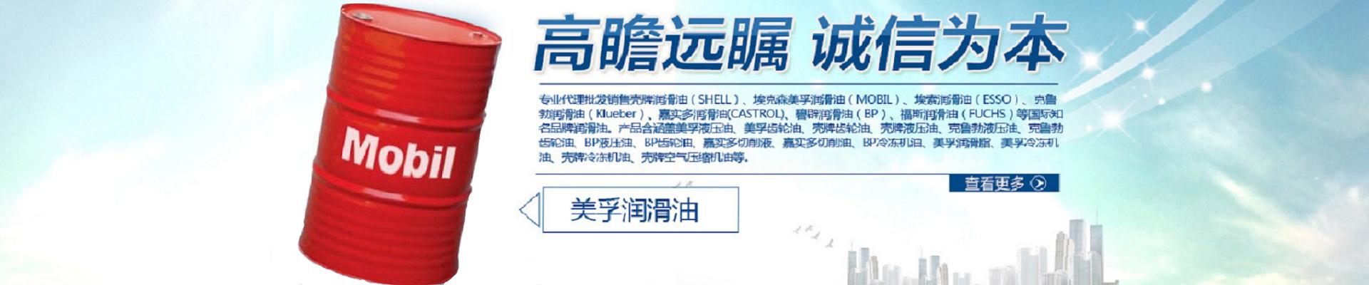 深圳市加多力润滑油有限公司