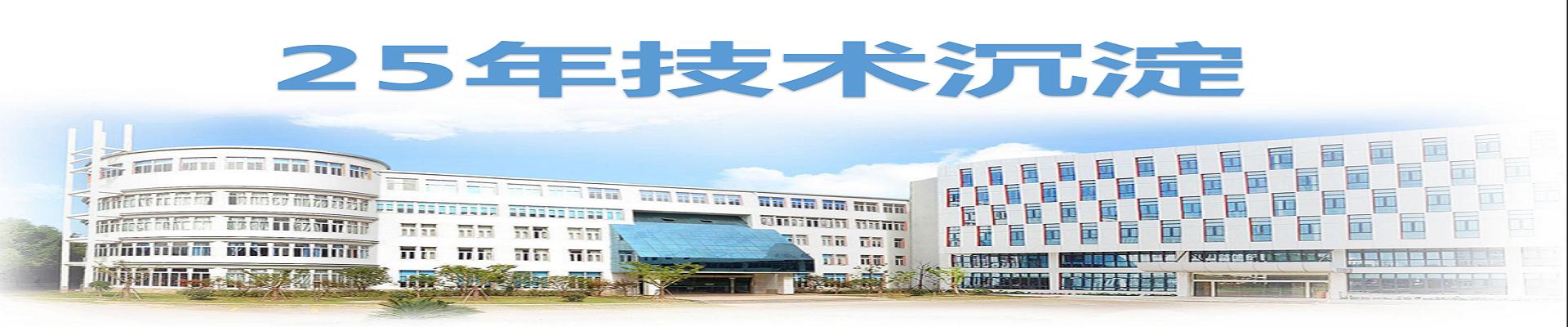 上海博达数据通信有限公司