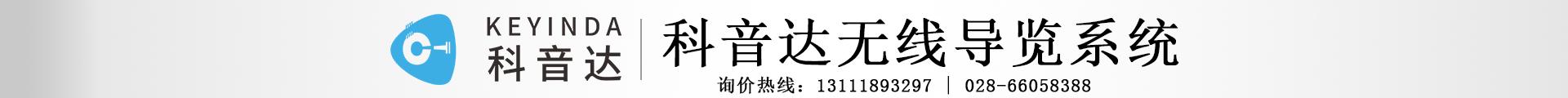 成都騰辰數碼科技有限公司