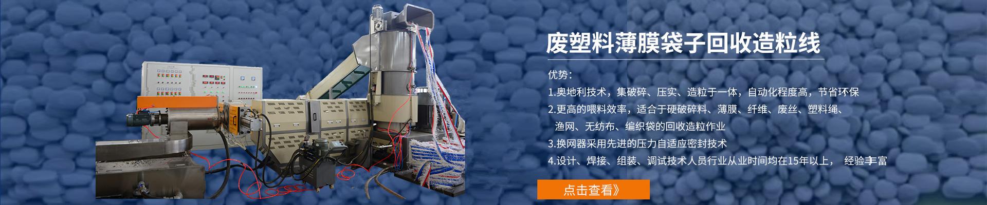 张家港宝塑机械有限公司