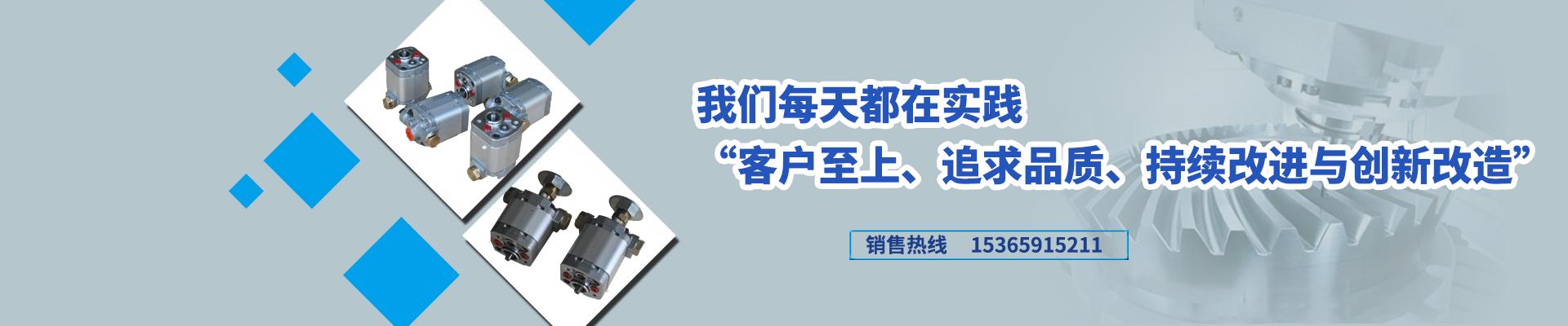 淮安舒克贝塔流体技术有限公司