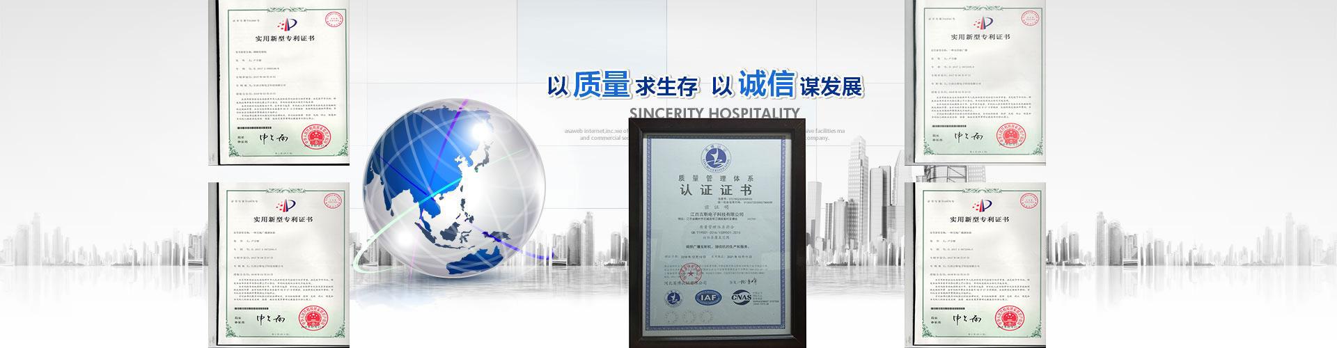 江西吉斯电子科技有限公司