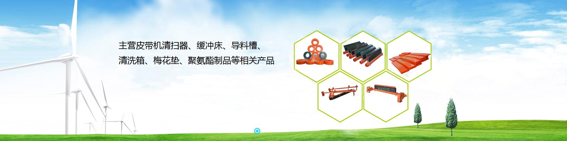 南京苏之晟环保设备有限公司