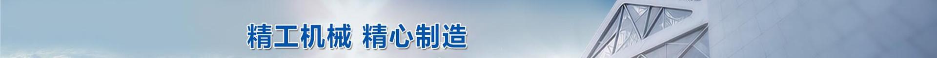 东莞市亚辉环保设备有限公司