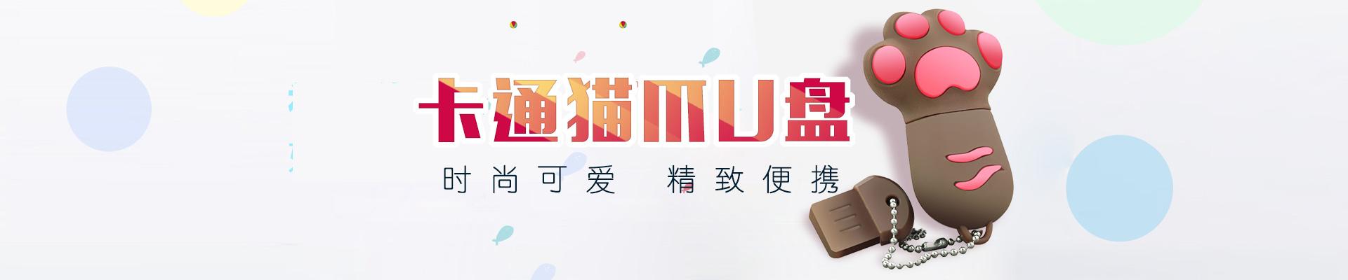 深圳市信诚优盘电子有限公司