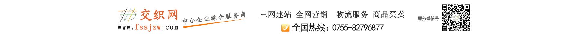 深圳市新宇网络有限公司