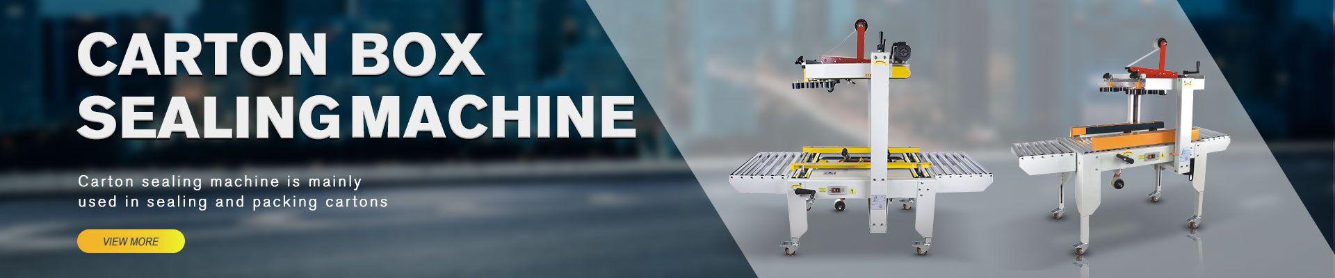 温州市宇骏包装机械有限公司