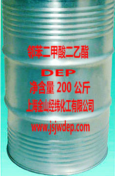 邻苯二甲酸二乙酯安全技术