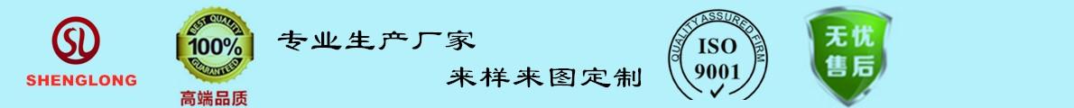 深圳市昇龍電熱科技有限公司