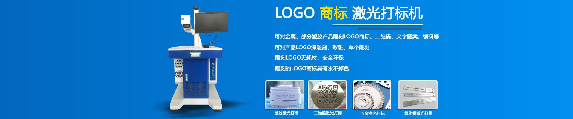 深圳市銀濤鐳射設備科技有限公司