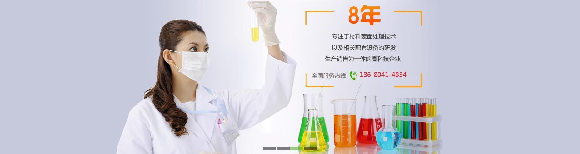 东莞市宝蓝电子有限公司