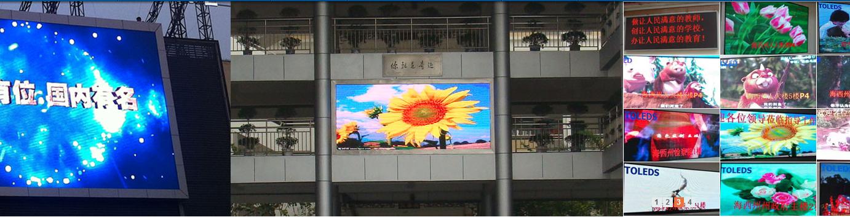 浙江昀触电子科技有限公司