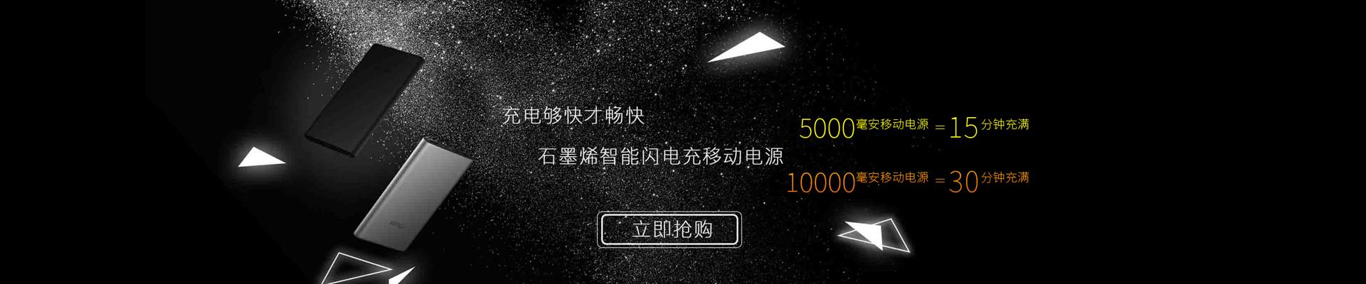 北京鑫都汇科技有限公司