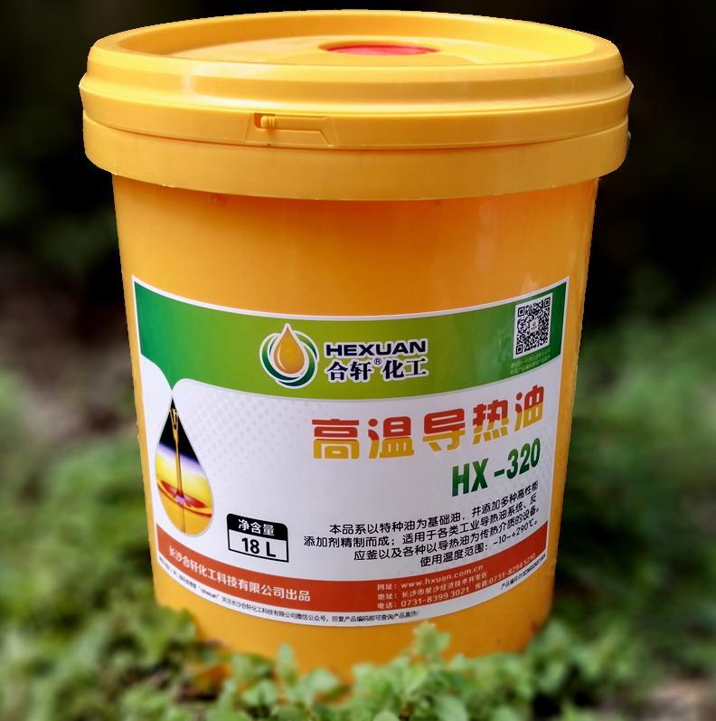 合轩供应320高温合成导热油,2016年