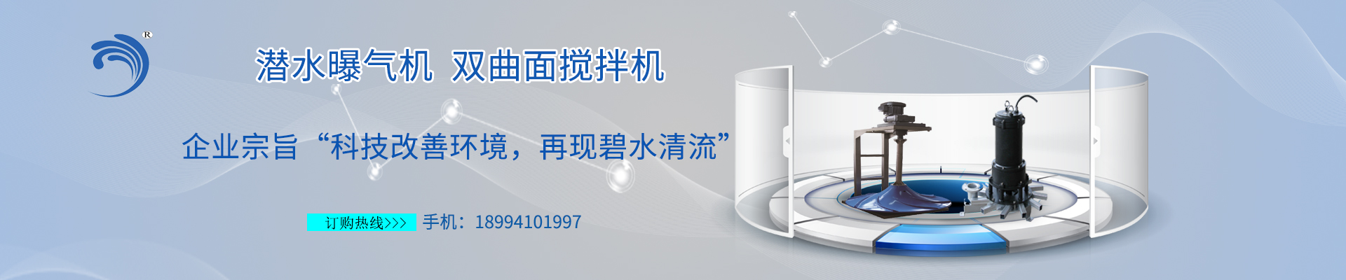 南京宏久环境工程设备有限公司