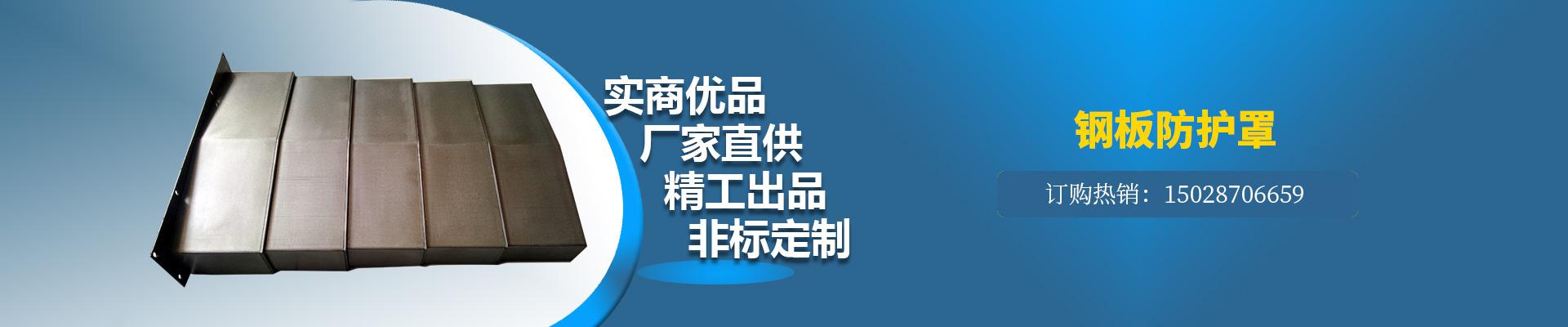 沧州德厚机床附件制造有限公司