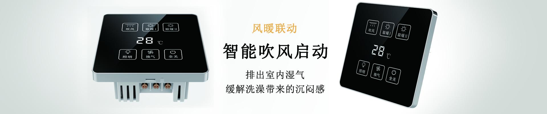深圳市富利豪科技有限公司
