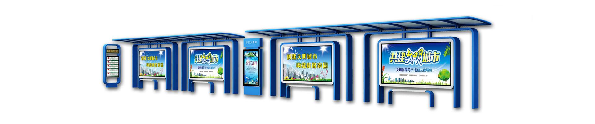 宿迁市金德广告设备有限公司