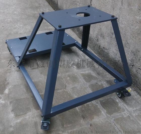 N型脚架 干燥机可移动支撑脚架