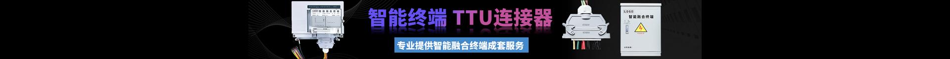 南京三門灣電器有限公司