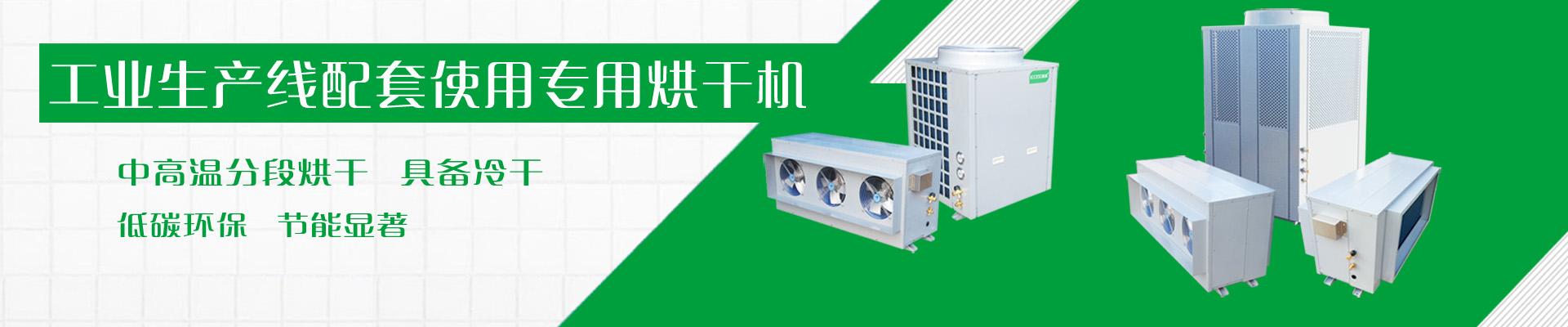 广州亿科新能源科技有限公司