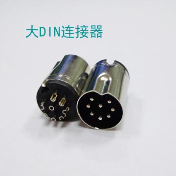 中DIN4P公头镀镍,DIN连接器端子,连接器端子