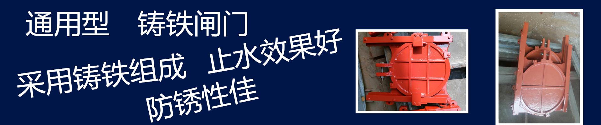 新河县弘洋水利机械厂