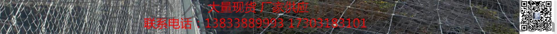 安平縣趙髮絲網製品有限公司