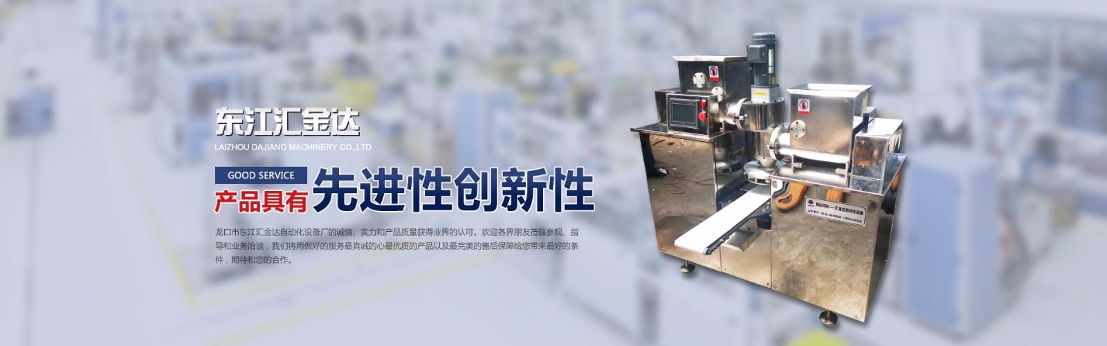 龙口市汇金达智能设备有限公司